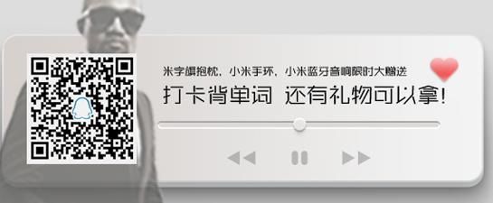 邀请QQ群入群