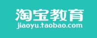 taobaotongx_2
